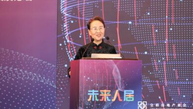 Photo of The 17th future human settlements development forum held in Beijing