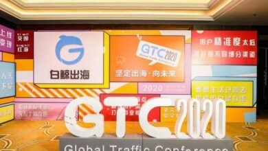 Photo of Gtc2020 global traffic conference successfully concluded, wonderful moment, preemptive review!