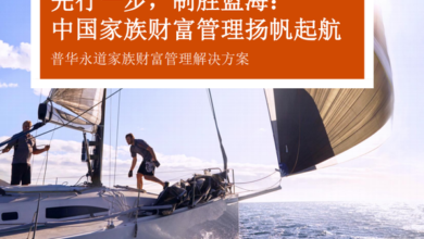 Photo of Chinese family wealth management sets sail From Go ahead and win the blue ocean