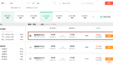 Photo of In 2021, the average price of spring festival air tickets has dropped to 651.36 yuan From Where are you going?
