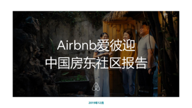 Photo of China landlord community report 2020 From Airbnb