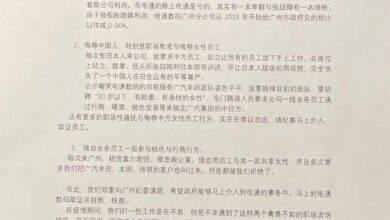 Photo of The CEO of dentcom was reported to have bribed GAC group's senior employees, sexually assaulted them and insulted Chinese employees From Auto advertising industry earthquake