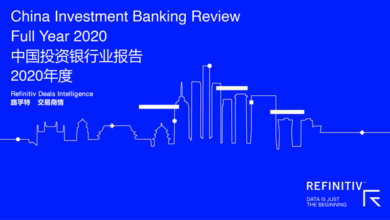 Photo of Report on China's investment banking industry in 2020 From Refinitiv