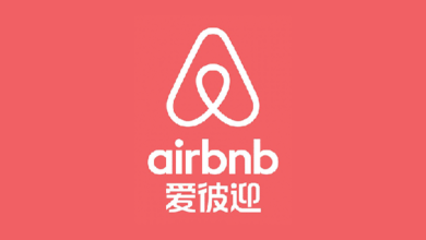 Photo of 4q20's revenue was $859 million, down 22% year on year From Airbnb