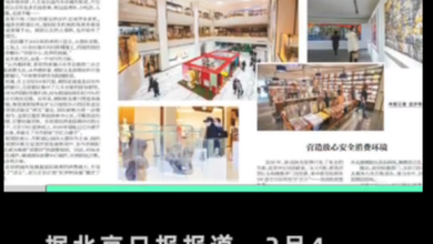 Photo of In 2020, SKP sales in Beijing will reach 17.7 billion yuan, ranking first in the world