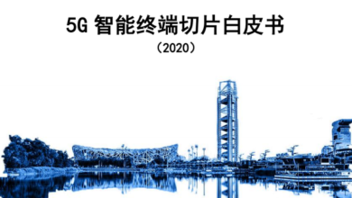 Photo of White paper on 5g intelligent terminal chip in 2020 From China Mobile