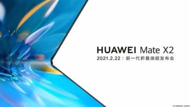 Photo of It is estimated that Huawei will ship 70 million mobile phones in 2021, down 62% year on year