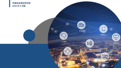 Photo of 2020 new infrastructure product manual From China Institute of information technology