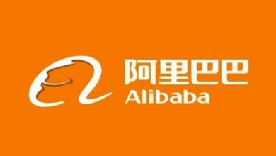 Photo of Alibaba's net profit in the third quarter of 2020 was 59.207 billion yuan, up 27% year on year