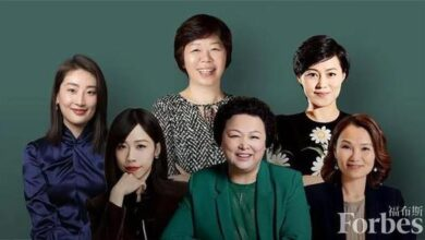 Photo of China's outstanding women in business in 2021 From Forbes China