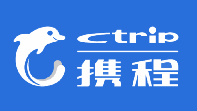 Photo of In 2020, the annual revenue is 18.3 billion yuan, ranking the first in the world for three consecutive years From Ctrip