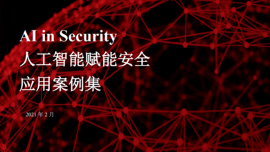 Photo of AI enabled security application case set From GSMA